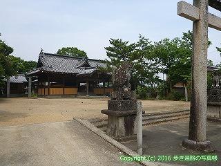 11-026徳島県阿波市