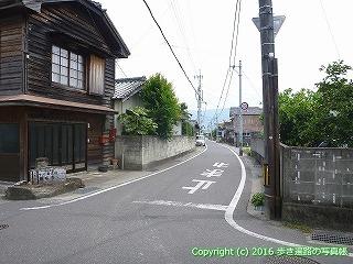 11-028徳島県阿波市