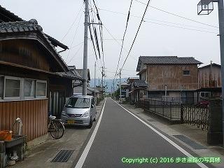 11-029徳島県阿波市
