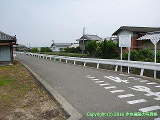 11-033徳島県阿波市