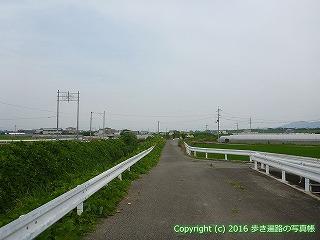 11-036徳島県阿波市