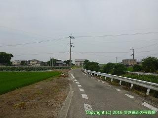 11-044徳島県阿波市