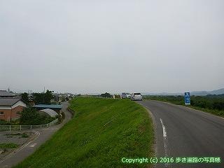 11-057徳島県阿波市