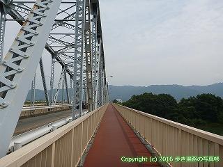 11-067徳島県阿波市