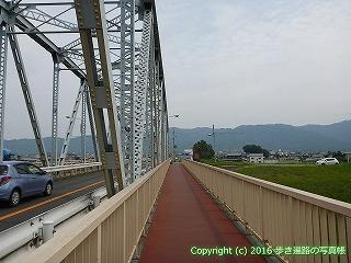 11-069徳島県吉野川市