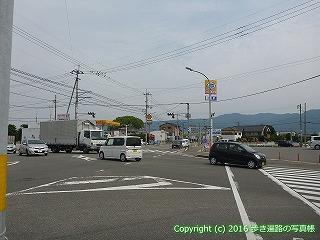 11-072徳島県吉野川市