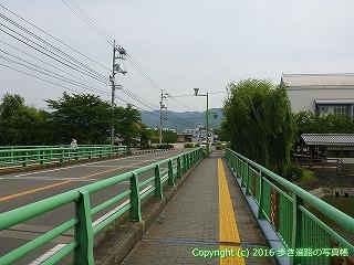 11-077徳島県吉野川市