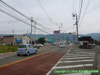 11-082徳島県吉野川市