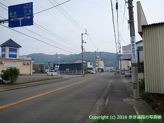 11-083徳島県吉野川市