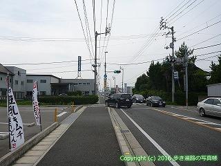 11-086徳島県吉野川市
