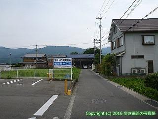 11-087徳島県吉野川市