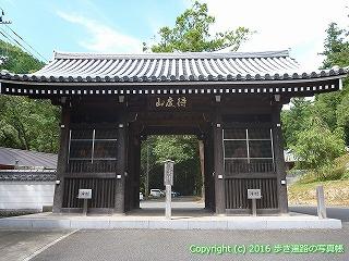11-201徳島県阿波市切幡寺