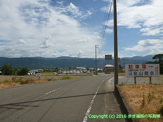 11-207徳島県阿波市