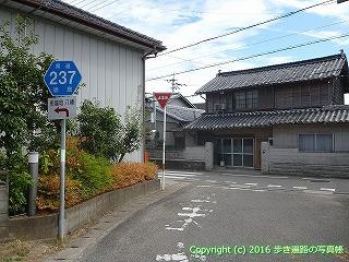 11-222徳島県阿波市