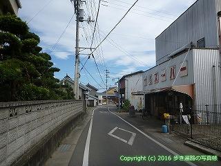 11-223徳島県阿波市十川スーパー