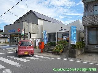 11-225徳島県阿波市八幡郵便局