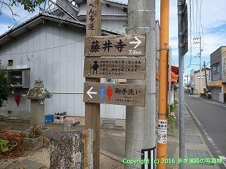 11-227徳島県阿波市