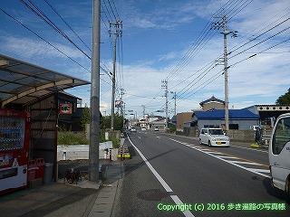 11-289徳島県吉野川市国道192号線交差点