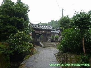 12-001徳島県吉野川市