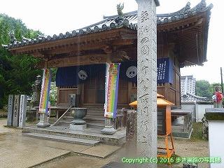 12-004徳島県吉野川市