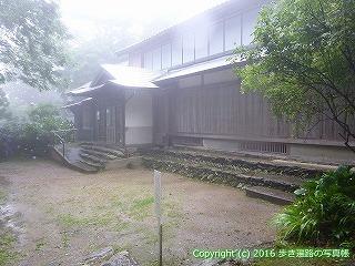 12-102徳島県吉野川市