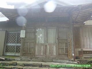 12-104徳島県吉野川市