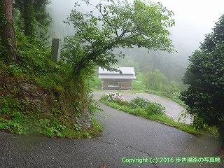 12-107徳島県吉野川市