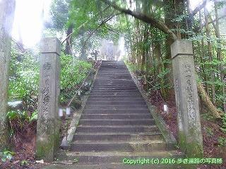 12-129徳島県名西郡神山町浄蓮庵