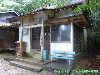 12-134徳島県名西郡神山町
