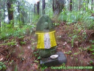 12-140徳島県名西郡神山町
