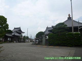 18-002徳島県徳島市