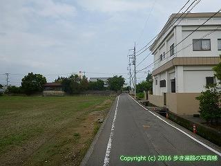 18-003徳島県徳島市