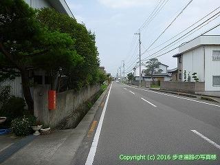 18-004徳島県徳島市
