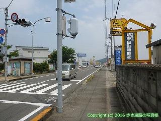 18-007徳島県徳島市