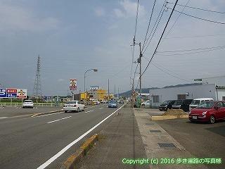 18-008徳島県徳島市