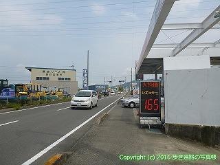 18-009徳島県徳島市