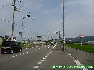 18-010徳島県徳島市