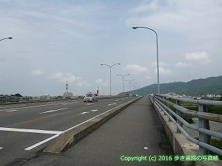 18-012徳島県徳島市