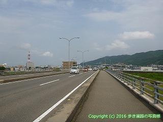 18-013徳島県徳島市