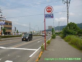 18-014徳島県徳島市