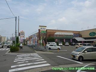 18-015徳島県徳島市ショッピングプラザタクト
