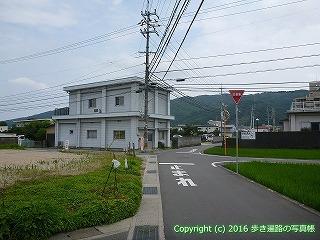18-018徳島県徳島市