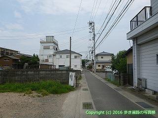 18-019徳島県徳島市