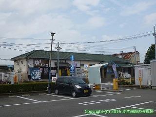 18-026徳島県徳島市JR徳島線 蔵本駅