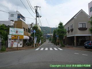 18-027徳島県徳島市