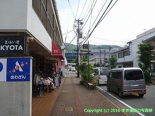 18-028徳島県徳島市