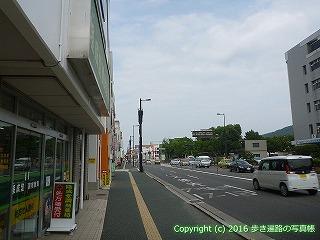 18-029徳島県徳島市