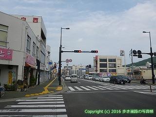 18-030徳島県徳島市