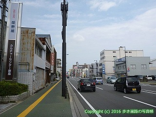 18-031徳島県徳島市