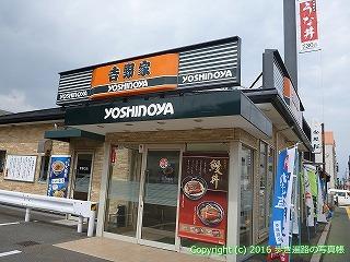 18-032徳島県徳島市